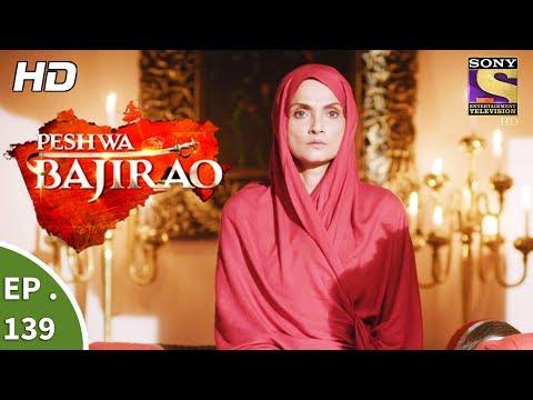 Peshwa Bajirao - पेशवा बाजीराव - Ep 139 - 3rd August, 2017