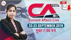 Current Affairs Live at 7:00 am | 22-23 September 2019 | UPSC, SSC, Railway, RBI, SBI, IBPS