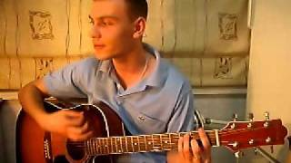 Александр Рыбак Я не верю в чудеса Cover