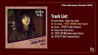 Download The Uncanny counter OST part.1~3 [FULL ALBUM]