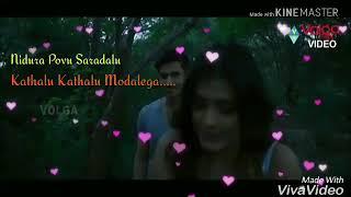Neetho unte chalu song with lyrics