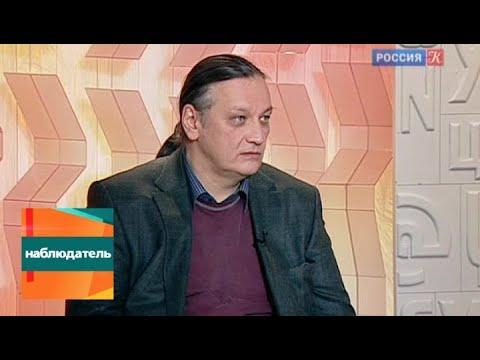 Наблюдатель. Александр Велединский и Алексей Иванов. Эфир от 26.12.2013