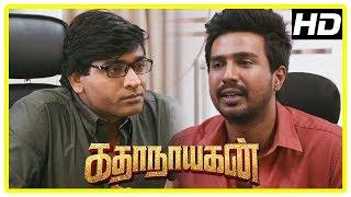 Katha Nayagan Movie Scenes | Vishnu realises he does not have disease | Anand Raj gets upset