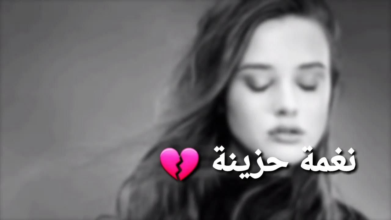 موسيقي تركية حزينة جدااا 3