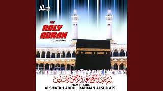 Surah Al-Araf