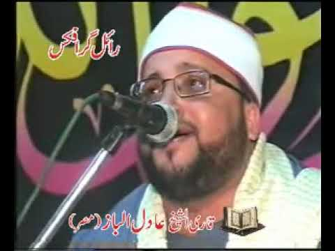 Haripur Mehfil of tilawat 2012 By qari Adil Al Baaz flv   YouTube