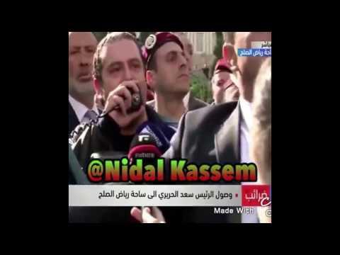 PM Saad Hariri addressing the protestors in Riyad el Soleh square