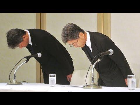 Kobe Steel scandal grows in Japan as more carmakers hit