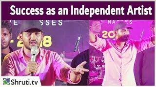 Independent music ல் வெற்றி பெறுவது எப்படி ?! - Hiphop Adhi speech
