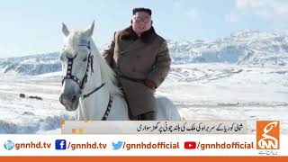 Kim Jong-un pictures surface, North Korean leader riding horses on mountains