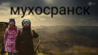 """""""Орёл и решка"""" пародия"""