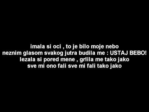 ANHELLITO - NIKOME BITAN