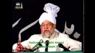Eidul Adha 1994