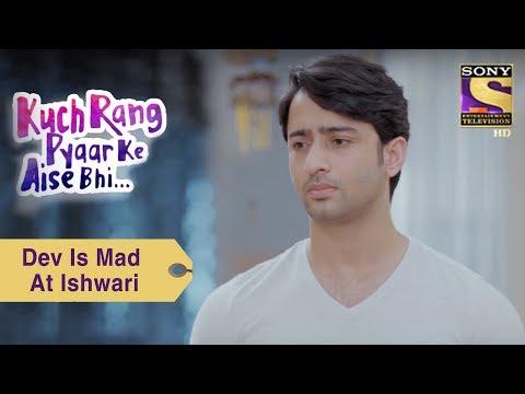 Your Favorite Character | Dev Is Mad At Ishwari | Kuch Rang Pyar Ke Aise Bhi