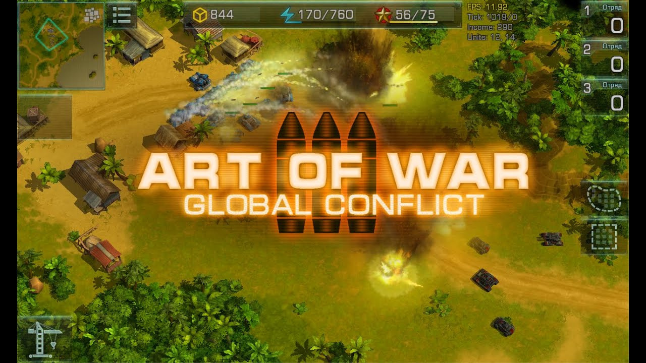 Art of War 3: PvP RTS modern warfare strategy game - YouTube Gaming