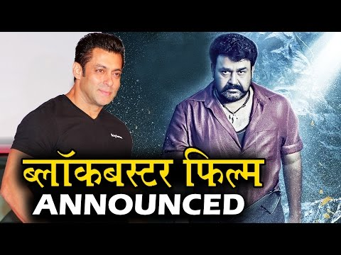 इस धमाकेदार REMAKE में Salman Khan हैं फाइनल - ब्लॉकबस्टर फिल्म!