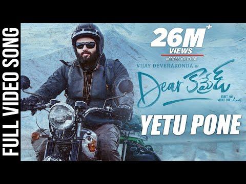 Yetu Pone Video Song Dear Comrade Telugu  Vijay Deverakonda  Rashmika  Bharat Kamma
