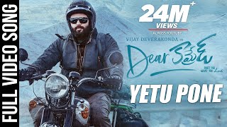 Dear Comrade Video Songs - Telugu | Yetu Pone Video Song | Vijay Deverakonda | Rashmika