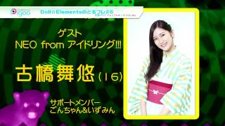 http://ondemand.pigoo.jp/products/detail.php?product_id=29004 六回...