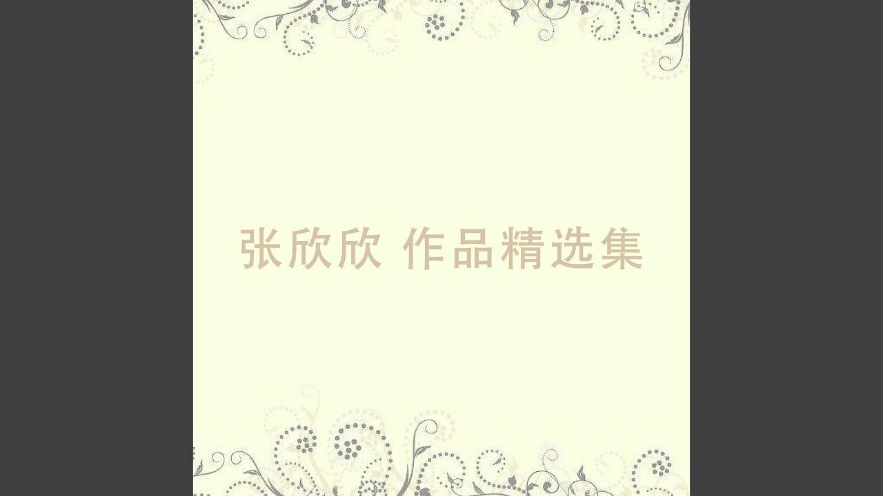 chenrenyouxi_成人游戏 - YouTube