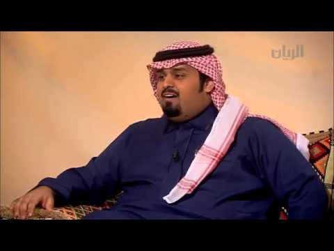 طايب يا جرح ولا منت طايب بندر بن عوير + الكلمات