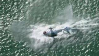 Аварийная посадка вертолёта на воду (новости)