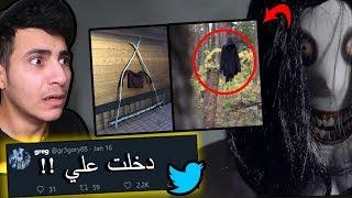 حساب التويتر الي ماراح يخليك تنام الليل , قصة قريقوري الكاملة (نظريات مرعبة)