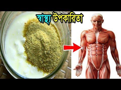 বিছানায় তুফান তুলতে চাইলে, এই টিপসটি দেখুন। গ্যারান্টেড কার্যকরী টিপস   Bangla Health Tips thumbnail