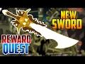 =AQW= Mysterious Stranger's Quests (FULL WALKTHROUGH)