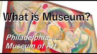 미술관이란 무엇일까요? (2) 후기 인상파-현대미술