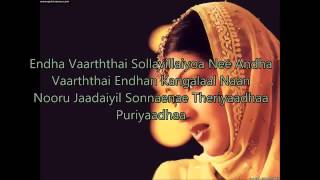 Dandiya Aatamum Aada from Kadhalar Dinam   Lyrics