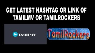 tamilrockers new link 2019
