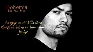 Weed Da Saroor - J Lucky Ft Bohemia - Latest Punjabi Song ( Lyrics )