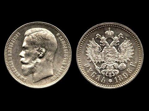 Серебряные монеты Золотой Орды на CD