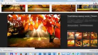 Как правильно скачивать картинки для создания красивых слайд шоу