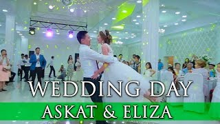 Свадьба Аскат и Элиза / Wedding Askat & Eliza