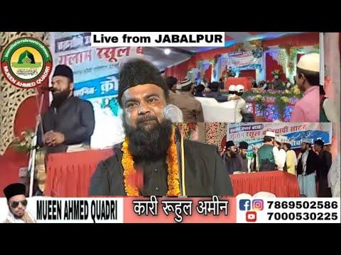 Qari roohul ameen Jabalpur