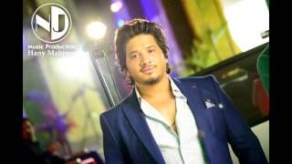 مصطفى حجاج - بحر الكلام