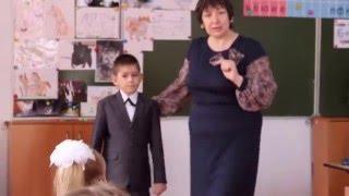 Урок окружающего мира в 1 классе. Учитель Хомич С.В.