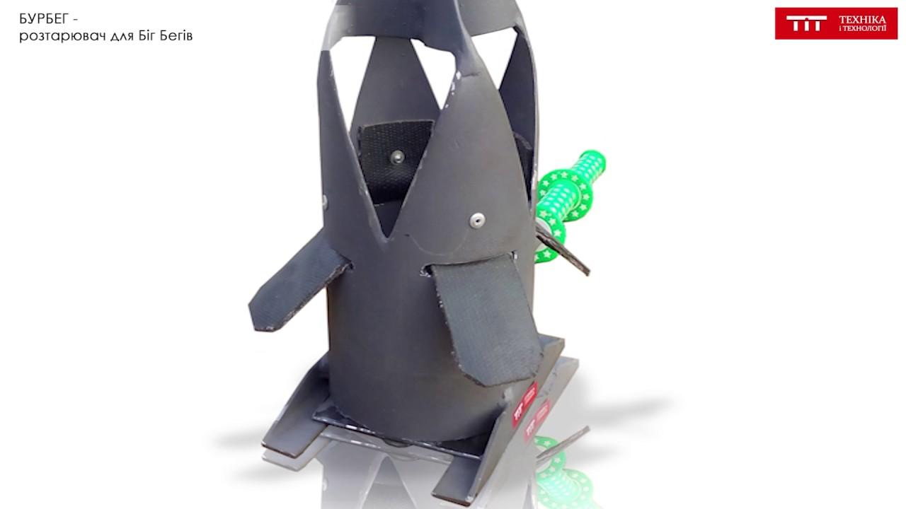Растариватель биг-бегов РБС с лебедкой от производителя ZZBO - YouTube