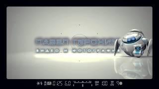 Павел Героним - видео и фотография