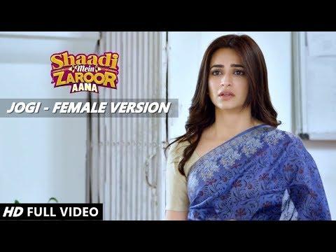 JOGI FEMALE VERSION   Rajkumar Rao, Kriti Kharbanda   Aakanksha Sharma   Shaadi Mein Zaroora Aana