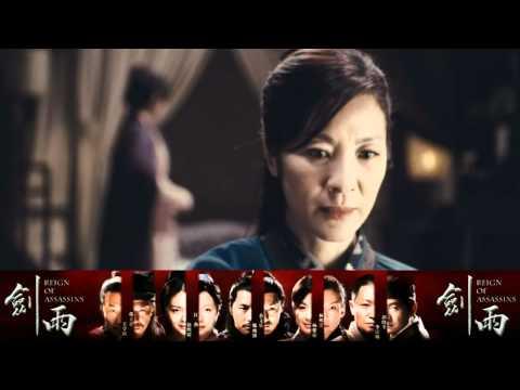 Reign Of Assassins - Music Video (Fan Made) (best Viewed In 720p)