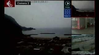 2N Helios IP Camera