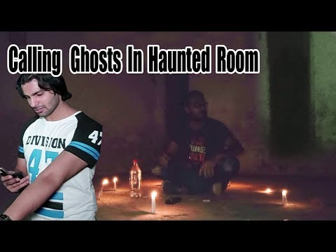Woh Kya Tha 11 August 2019 Calling Ghosts In Haunted Room - Episode 67