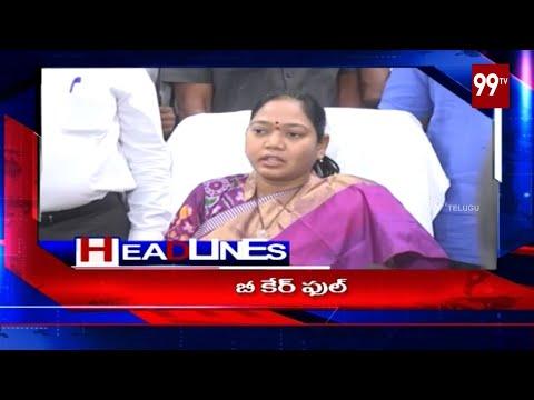 99TV 9PM Headlines | #PrimeTimeNews | 16-06-2019 | 99TV Telugu