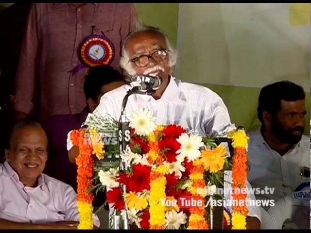 School Kalolsavam 2017 | Kadannappalli Ramachandran's Inaugural speech