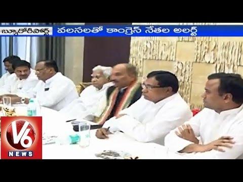 Jumping Jacks from Congress - Balu Naik joins TRS