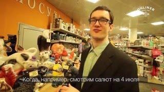 Американец приехал в Беларусь и рассказывает о жизни в Минске