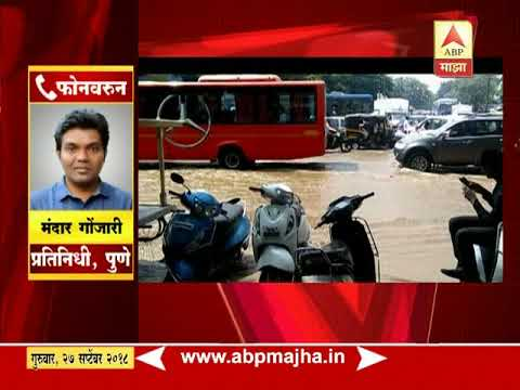 Pune | Mula Canal wall collapsed | Water in homes & Roads |LIVE @1230PM